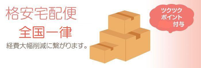 発送業務・倉庫・梱包など物流のことなら-アソートロジテム-